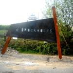 Bespoke design structure for project Brockholes